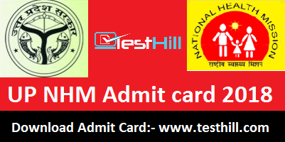 UP NHM Admit Card 2018