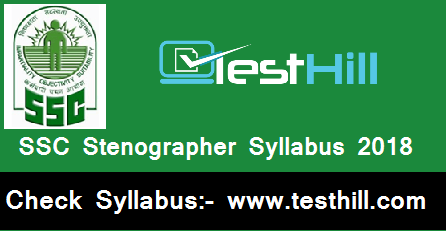 ssc stenographer syllabus 2018