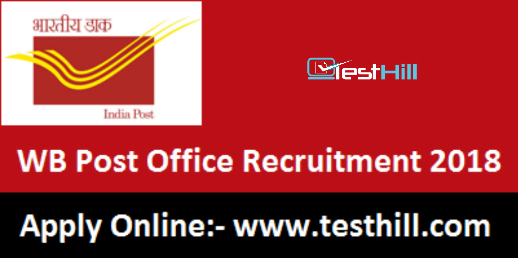 WB Post Office Recruitment 2018