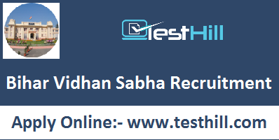 Bihar Vidhan Sabha Recruitment