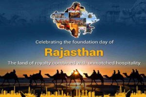 Rajasthan Day was celebrated on 30th March