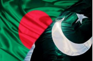 Bangladesh stopped visas for Pakistani nationals