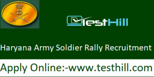 Haryana Army Soldier Rally Recruitment 2019