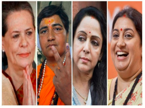 Record 78 women MPs elected to 17th Lok Sabha