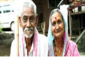 Bihar approved the proposal to punish children who abandon their elderly parents