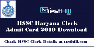 HSSC Clerk Admit Card