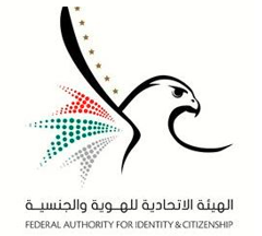 ICA issued first UAE Permanent Residency 'Golden Card' in Abu Dhabi