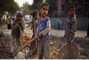 International Day Against Child Labour observed on June 12