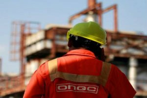 ONGC became Indias most profitable public sector company