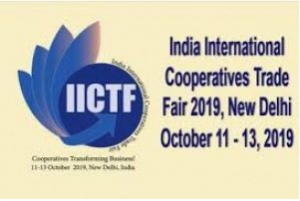 First Ever IICTF is scheduled to be held in New Delhi from October 11-13, 2019