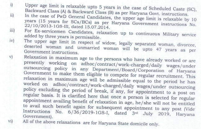 HSSC Vacancy 2019 Age Relaxation Notice
