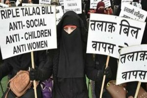 Lok Sabha cleared the 2019 Muslim Women (Protection of Rights on Marriage) Bill