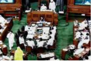 Lok Sabha cleared the Central Educational Institutions (Reservation in Teachers Cadre) Bill 2019