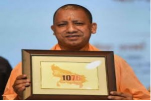 Uttar Pradesh government originated a toll-free Chief Minister helpline 1076.