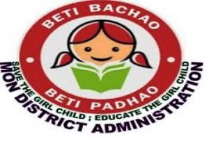 Uttarakhand listed among best performing states in 'Beti Bachao, Beti Padhao' scheme