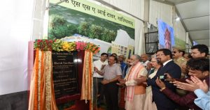 Banjari village of Katni district in MP will become an integral part of the digital map of the country