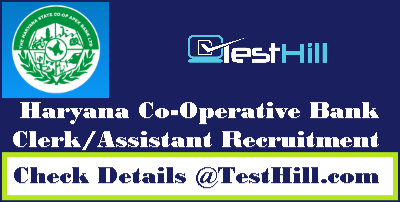 Haryana Co-Operative Bank Recruitment
