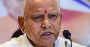 Karnataka receives 3 Deputy CM and 17 ministers in its Cabinet