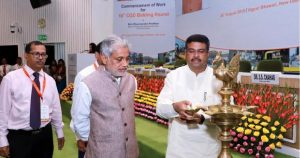 Shri Dharmendra Pradhan launched the commencement of work for 10th City Gas Distribution
