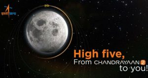 Chandrayaan 2 completed its final lunar bound orbit manoeuver