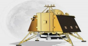 Chandrayaan 2 lander was located in the moon