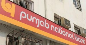 PNB confirmed its merger with OBC and United Bank of India
