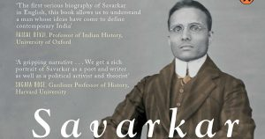 Savarkar: Echoes from a forgotten past, 1883-1924 book published