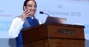 Union HRD Minister launched several initiatives of MIC and AICTE to boost research and innovation