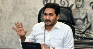 AP government began YSR Rythu Bharosa PM Kisaan scheme