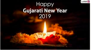 Gujarati community beyond the globe commemorates the new year- Bestu Varas