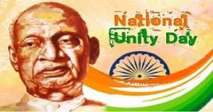 National Unity Day to be observed on Oct 31