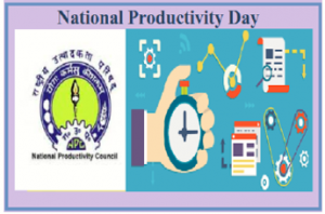 12 February as National Productivity Day