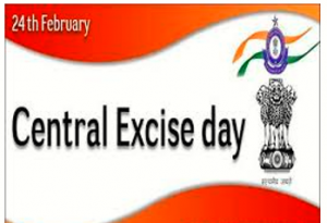 24 February as Central Excise Day