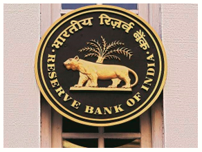RBI appointed ED Janak Raj as member of Monetary Policy Committee