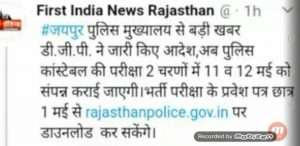 https://testhill.com/blog/rajasthan-police-constable-admit/