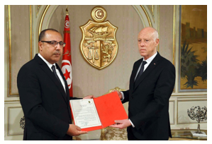 Tunisia elects interior minister Mechichi as the new prime minister
